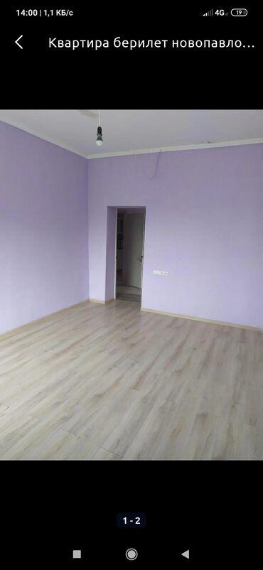 Недвижимость - Новопавловка: 1 комната, 20 кв. м Без мебели