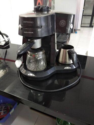 Кофеварка для приготовления: Эспрессо, капучино, Латте и то и другое