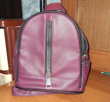 Рюкзак, качество бомбаКомпактнаяно вместительная!Помещается