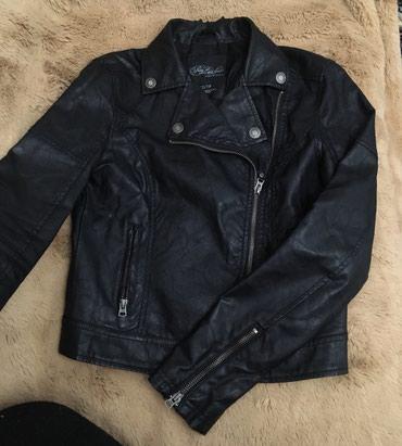 Женская кожаная стильная куртка б/у в Кант