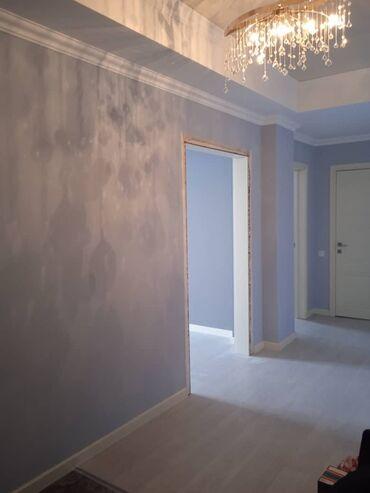 ламинаторы wallner для дома в Кыргызстан: Продается квартира: 2 комнаты, 73 кв. м