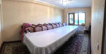 Продается квартира: 4 комнаты, 97 кв. м