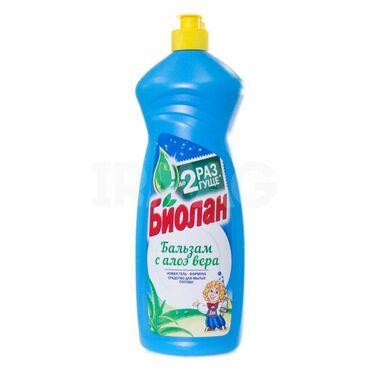 Жидкое моющее средство для мытья посуды Биолан 0,9