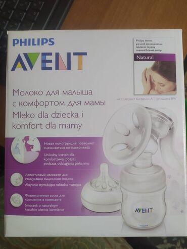 avent philips в Кыргызстан: Молокоотсос от Philips Avent оригинал пользовались несколько раз