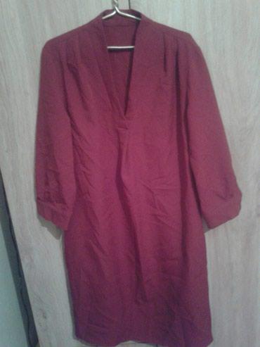 Платье размер 44 цвет бордовый в Бишкек