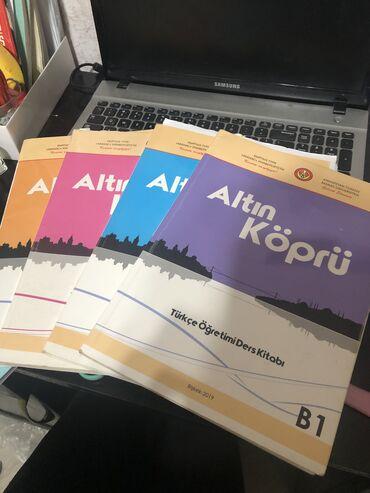 """""""Алтын Көпүрө"""" книги для изучения турецкого языка. В хорошем"""