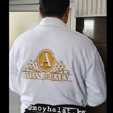 Домашние костюмы - Кыргызстан: Махровый халат- Срок изготовленные вышивки от одного до трёх дней.-