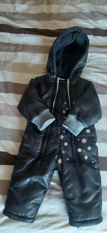 Sivo odelo - Srbija: Prodajem deciji skafander. Siva boja tako da odgovara i decaku i