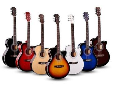 гитара martinez в Кыргызстан: Гитара 40 Дюймов
