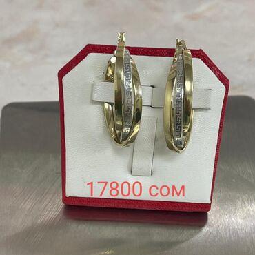 Украшения - Ош: Золотые изделия Россия 585 проба новое