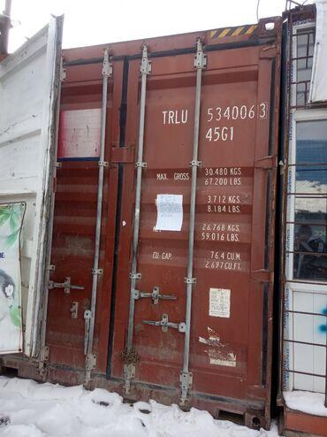 Кыздар сатылат москва - Кыргызстан: Продаю контейнер в базаре Кызыл суу.обделан для продажи обуви