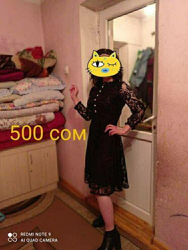 Вечерние платья.Размеры:44,46