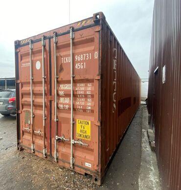 Куплю контейнер 20 40 в отл сост