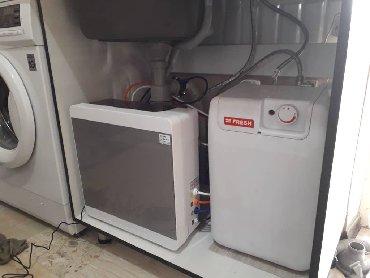 фильтр для кофемашины делонги в Кыргызстан: CRYSTAL CLEAR WATER Фильтр для очистки воды. Круглосуточное сервисное