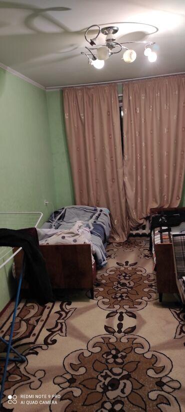 Сдается комната с подселением нужны 2 девушки в комнату