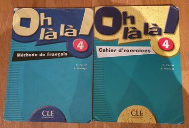 Francuski jezik - Srbija: Oh la la 4 francuski jezik za sedmi razred Data StatusOh la la 4