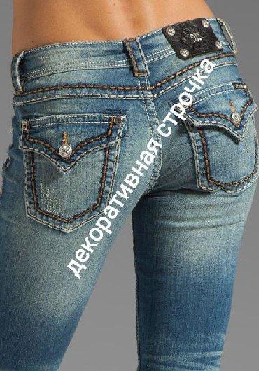 33 объявлений | ЭЛЕКТРОНИКА: Декоративная строчка для джинса.швейные машины# швейная# швейную#