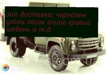 ad-image-48853862
