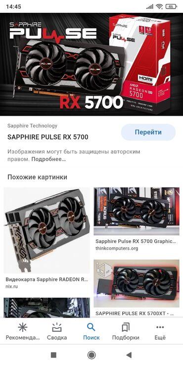 Rx5700xt 8gb  На гарантии Цена по 1200$