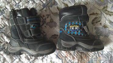 обувь для чихуахуа в Кыргызстан: Продаю. Детская обувь размер 27-28