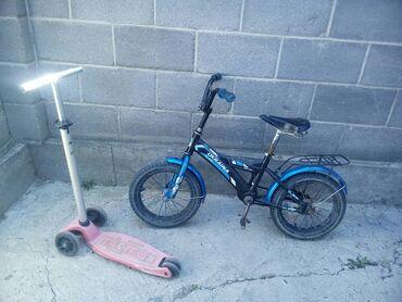 Велосипед и самокат с регулировкой оба отдам за 1200