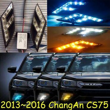 changan cs35 - Azərbaycan: Changan CS75 dumama qarşı led işıqlar (F style)