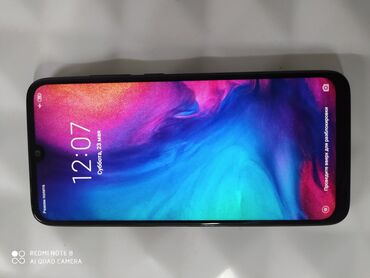 Б/у Xiaomi Redmi Note 7 32 ГБ Черный