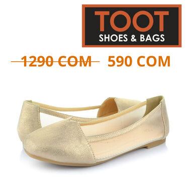 Toot shoes&bags  Балетки Женские  Артикул: -8  Цвет: Золотистый  С