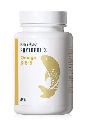 Масло растительное смесь «Комплекс омега 3-6-9» – это жирные кислоты