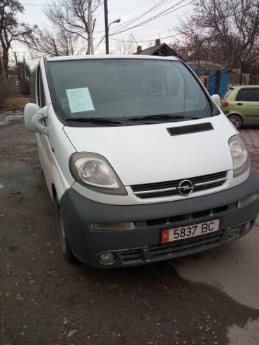 Opel Vivaro 2007 в Бишкек