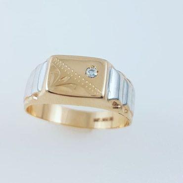 Кольцо из красного золота 585проба Вставка циркон Размер кольца 19.5 в Бишкек