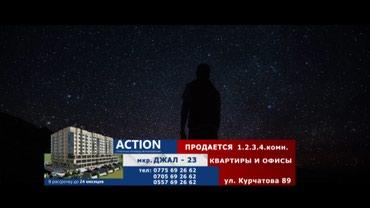 СОЗДАНИЕ Анимированных и Статичных в Бишкек