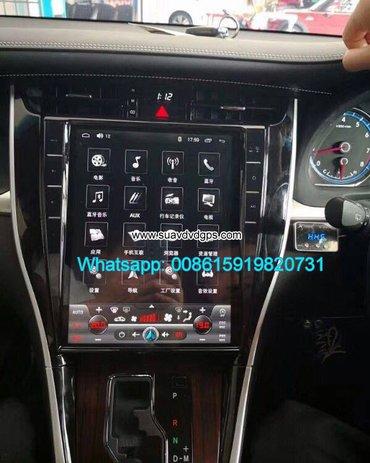 Toyota harrier car radio gps vertical screen in Kathmandu - photo 2