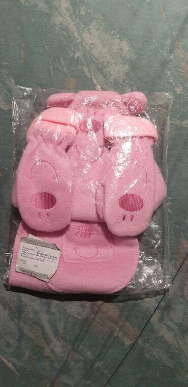 NOVO!!! Komplet za devojcicu. Kapa, sal I rukavice u set bebi roze