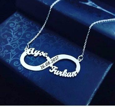 На заказ любой дизайн именные серебро в Бишкек