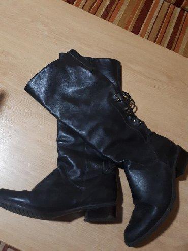 Ženska obuća | Batocina: Cizme br 41 maksimalno ocuvane iz Nemacke