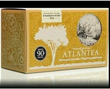 AtlanteaЧайный напиток для укрепления в Бишкек