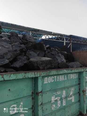 родники в бишкеке в Кыргызстан: Уголь шабыркуль  уголь отборный кара-кечешабыркуль кара жара и.т