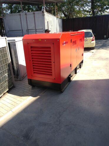 Генераторы - Кыргызстан: Дизельный генератор Magnetta 100kw с автоматикой подогревом жидкости