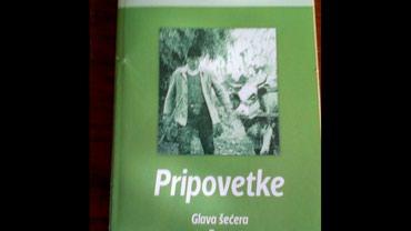 Mini knjiga pripovetke milovan glisic - Belgrade