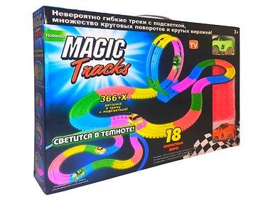 """Волшебная трасса """"MAGIC TRACKS"""" 366-X мертвая в Душанбе - фото 6"""