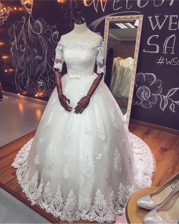 Свадебное платье!состояние новое в упаковке  в Бишкек