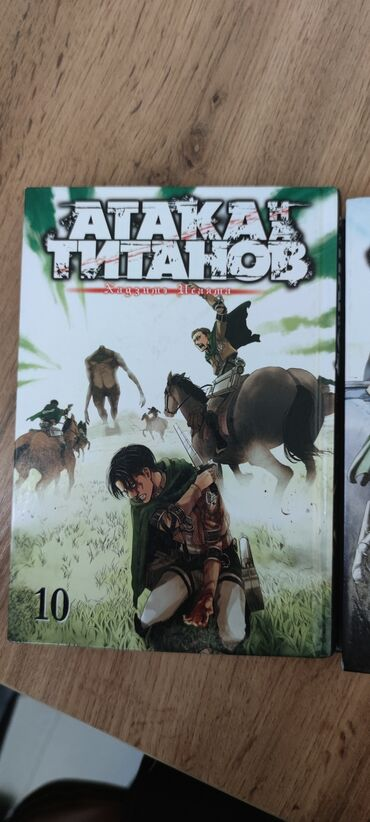 Манга Атака титанов                                   ❤