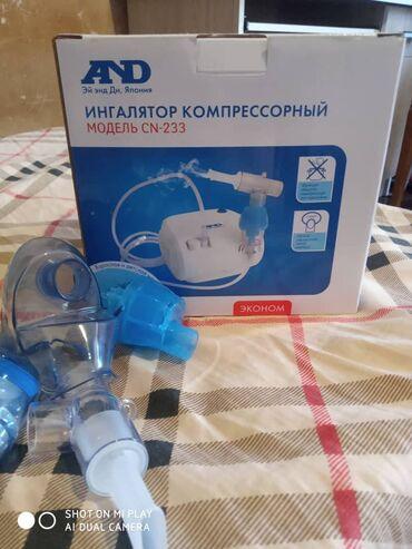 104 объявлений: Ингалятор компрессорный, две маски (взрослая и детская), б/у