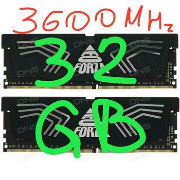 Комплектующие для ПК в Кыргызстан: DDR4 32GB 3600MHz (2x16GB) NEO FORZA Taiwan. (Память Micron)