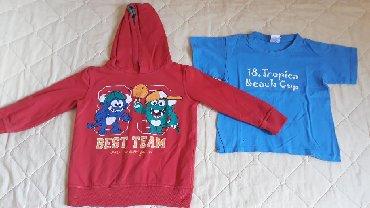 Pamucnih-majica - Srbija: Duks pamuk 116 + poklon majica