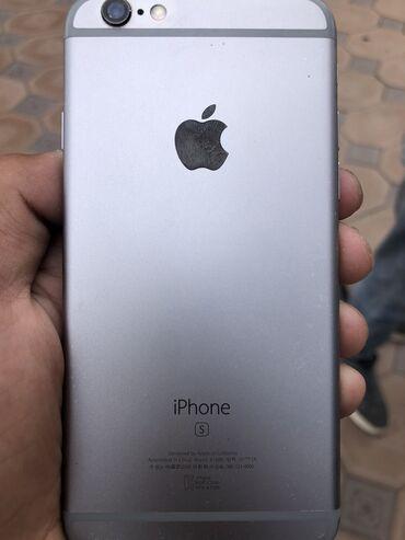 Электроника - Байтик: IPhone 6s | 16 ГБ | Серебристый Б/У