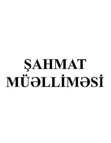 wahmat - Azərbaycan: Ozel baxcaya Wahmat Muellimesi Teleb olunur.iw saati:heftede 2 defe