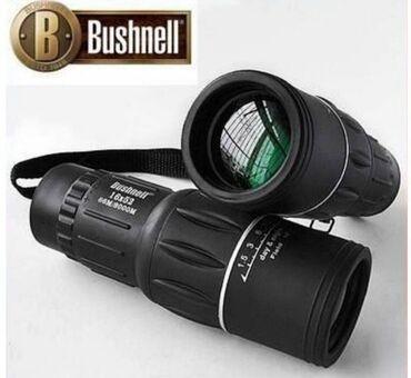 ������������������r���:za33������������������,������������������,������������������,��������������������� - Srbija: Bushnell monokular sa uvećanjem do 16x i prečnikom objektiva od 52mm