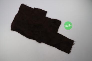 196 объявлений | ДОМ И САД: Відрізок пухнастої тканини    Стан гарний, є сліди користування